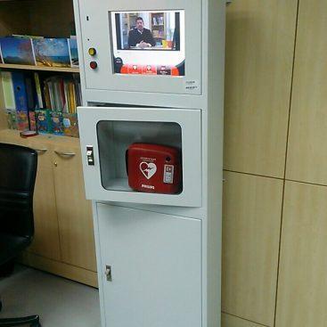 ตู้ช่วยคนหัวใจวายเฉียบพลัน AED KIOSK ตู้ AED