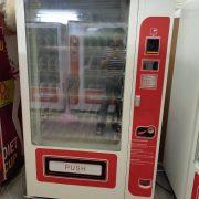 ตู้ขายขนมแบบหยอดเหรียญอัตโนมัติ 2