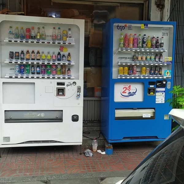 ตู้เวนดิ้งแมชชีน vending machine